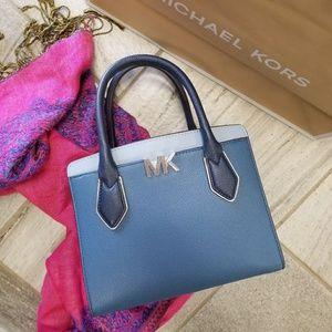 NWT Michael Kors Montgomery MD Messenger Bag